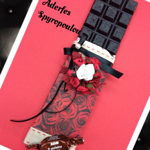 Εικόνα για Σοκολατολαμπάδα Roses