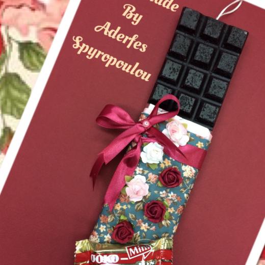 Εικόνα για Σοκολατολαμπάδα Flowers