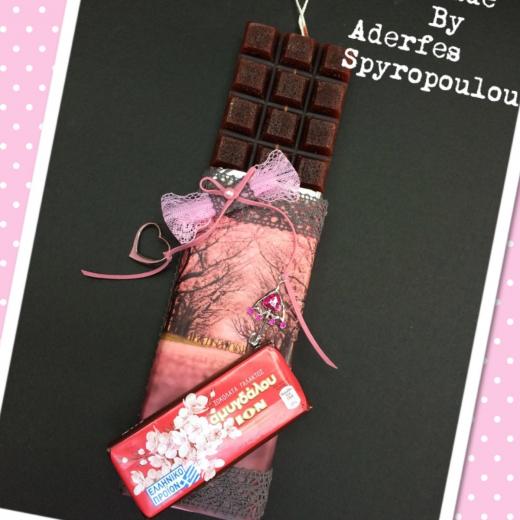 Εικόνα για Σοκολατολαμπάδα Αμυγδαλιά