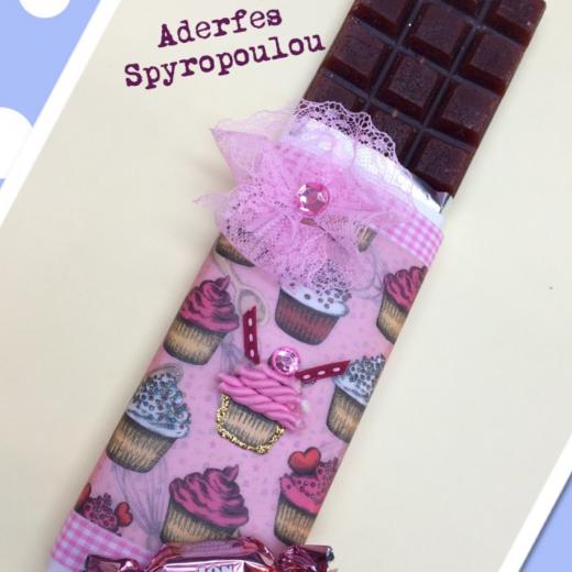 Εικόνα για Σοκολατολαμπάδα Cupcakes