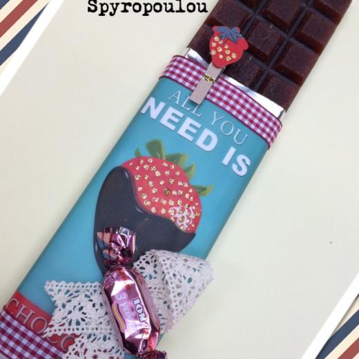 Εικόνα για Σοκολατολαμπάδα Φράουλα