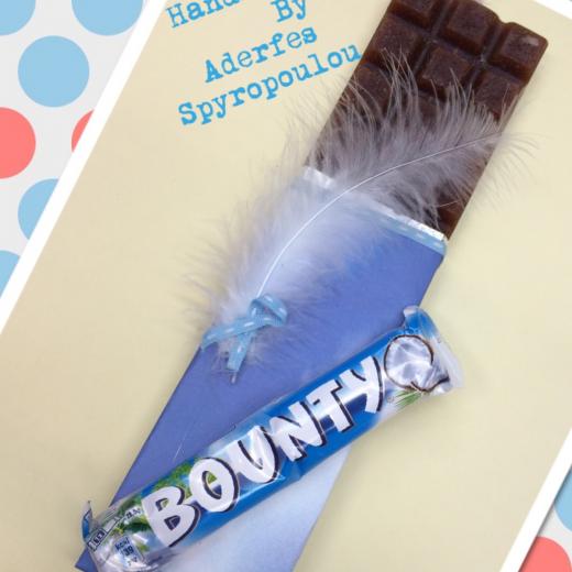 Εικόνα για Σοκολατολαμπάδα Feather