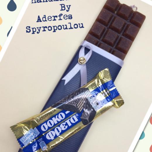Εικόνα για Σοκολατολαμπάδα Just Blue