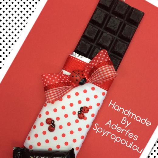 Εικόνα για Σοκολατολαμπάδα Πασχαλίτσα
