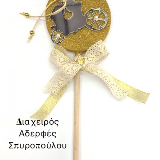 """Εικόνα για Λαμπάδα Γλειφιτζούρι Χρυσό """"Άμαξα Δαντέλα"""""""